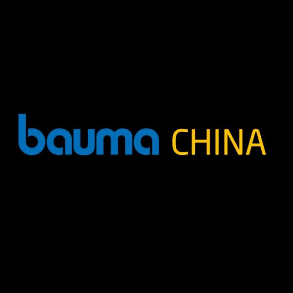 bauma shanghai china 2020 aquajet distributor